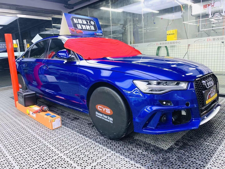 奥迪A6车身改色,法拉利红……准备施工(图3)